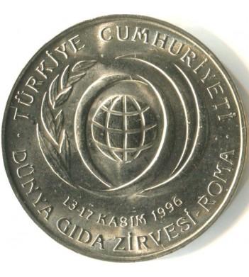 Турция 1996 50 бин лир ФАО