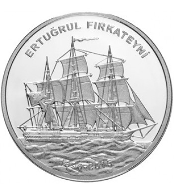 Турция 2015 20 лир Фрегат Эртогрул