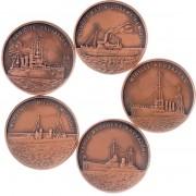 Турция 2015 2,5 лиры Набор 5 монет Корабли