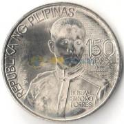 Филиппины 2016 1 песо Айзидро Торрес генерал
