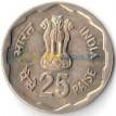 Индия 1980 25 пайс Сельские женщины