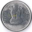 Индия 2016 2 рупии