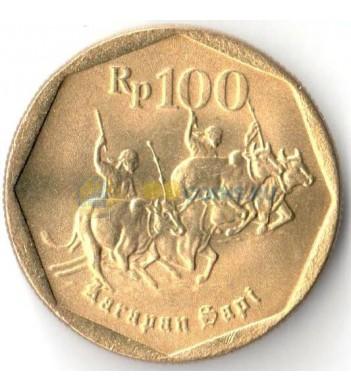 Индонезия 1998 100 рупий Гонки на быках