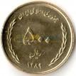 Иран 2010 500 риалов Гробница Саади