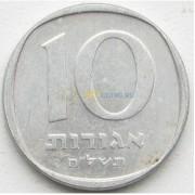Израиль 1974-1979 10 агорот