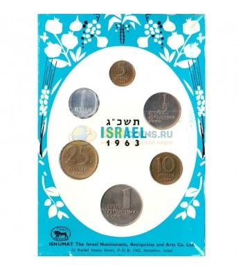Израиль 1963 годовой набор 6 монет