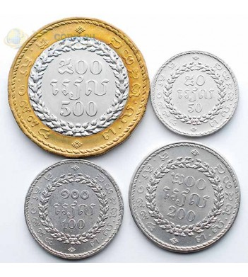Камбоджа набор 4 монеты
