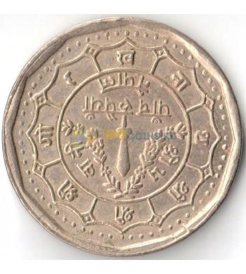 Непал 1983 5 рупий