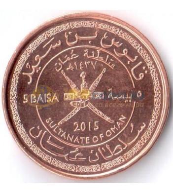 Оман 2015 5 байс 45 лет Султанату Оман