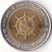 Таиланд 2005 10 бат 100 лет транспортным войскам