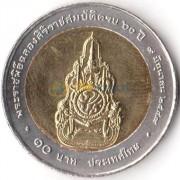 Таиланд 2006 10 бат 60 лет правления короля Рамы IX