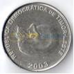 Восточный Тимор 2003 1 сентаво наутилус