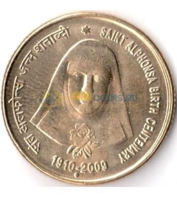 Индия 2009 5 рупий Святая Альфонса