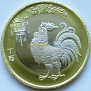 Китай 2017 10 юаней Год петуха