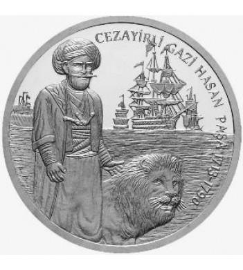 Турция 2014 20 лир Адмирал Гази Хасан-Паша