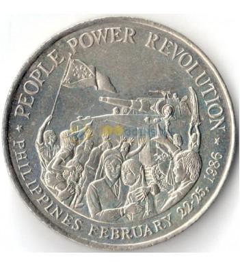 Филиппины 1988 10 песо Революция 1986