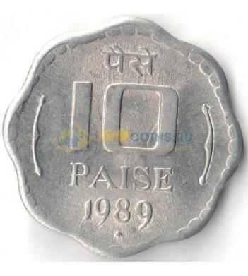 Индия 1989 10 пайс