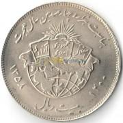 Иран 1979 20 риалов 1400 лет Хиджре