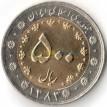 Иран 2004 500 риалов Птица