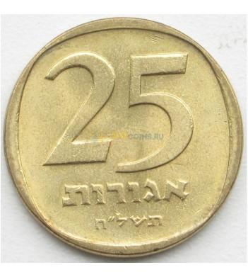 Израиль 1960-1979 25 агорот