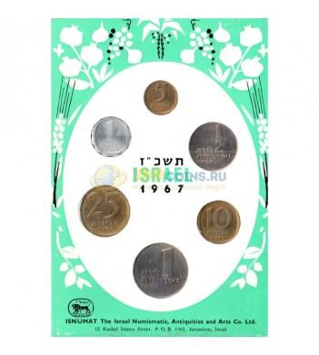 Израиль 1967 годовой набор 6 монет