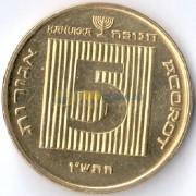 Израиль 1985-2008 5 агорот (с ханукой)