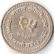 Непал 2009 25 рупий 25 лет Непальскому телевидению