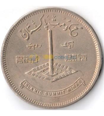 Пакистан 1977 1 рупия Исламская конференция