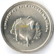 Турция 2002 500000 лир Овца