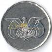Йемен 1993 1 риал