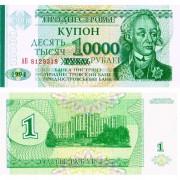 Приднестровье бона 1996 10000 рублей (купонов)