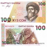 Киргизия бона 100 сом 1994