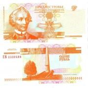 Приднестровье бона 1 рубль 2000