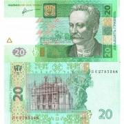 Украина бона 20 гривен 2011 Арбузов