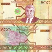 Туркменистан бона 500 манат 2005