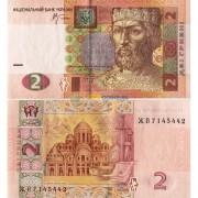 Украина бона (117b) 2 гривны 2005 Стельмах