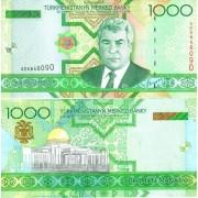 Туркменистан бона 1000 манат 2005
