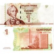 Приднестровье бона 1 рубль 2007