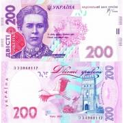 Украина бона 200 гривен 2007 Стельмах