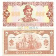 Украина бона 2 гривны 1992 Гетьман