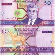 Туркменистан бона 50 манат 2005