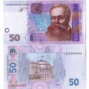 Украина бона 50 гривен 2014 Кубив