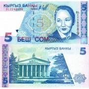 Киргизия бона 5 сом 1997