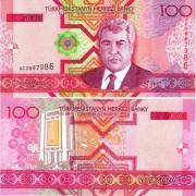Туркменистан бона (18) 2005 100 манат