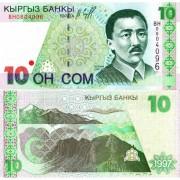 Киргизия бона 10 сом 1997