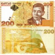 Киргизия бона 200 сом 2004