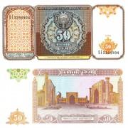 Узбекистан бона (78) 1994 50 сум