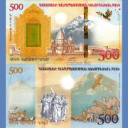 Армения 500 драм 2017 Ноев Ковчег (в буклете)
