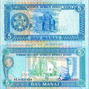 Туркменистан бона 5 манат 1993