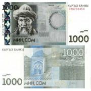 Киргизия бона 1000 сом 2010